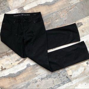 👖🎉3 for $30!🎉👖simply Vera black straight leg